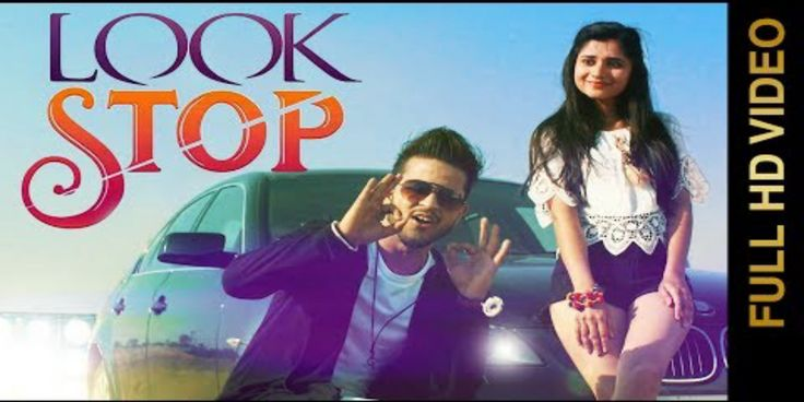 Song : Look Stop Singer : Atul Rana Lyricist : Gurmeet Cheema Watch & Download this Song: http://djpunjabhits.com/videos/look-stop-mp3-song-download/