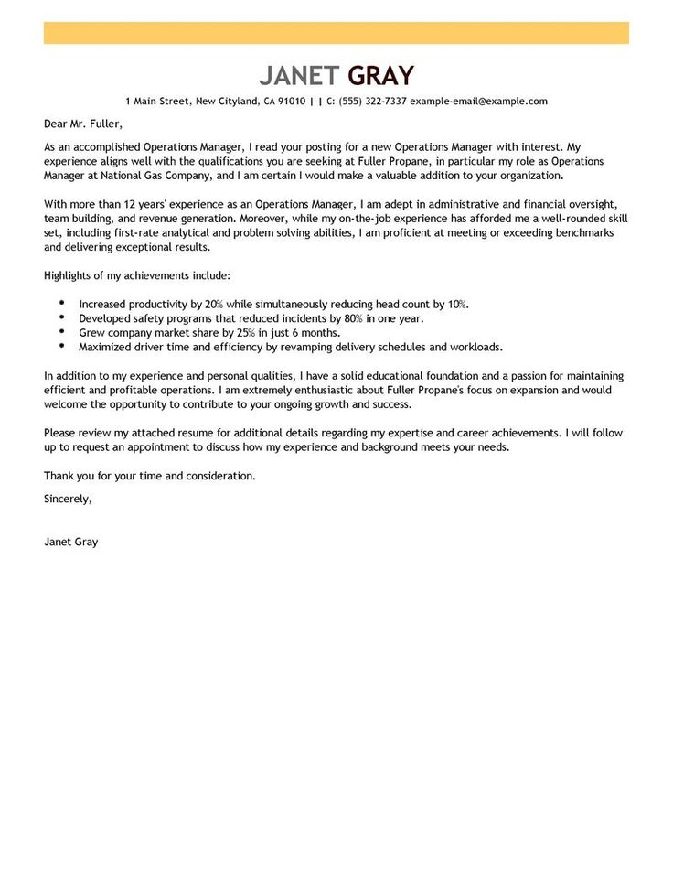 Cover letter software development manager Sample cover letter for - operations manager cover letter