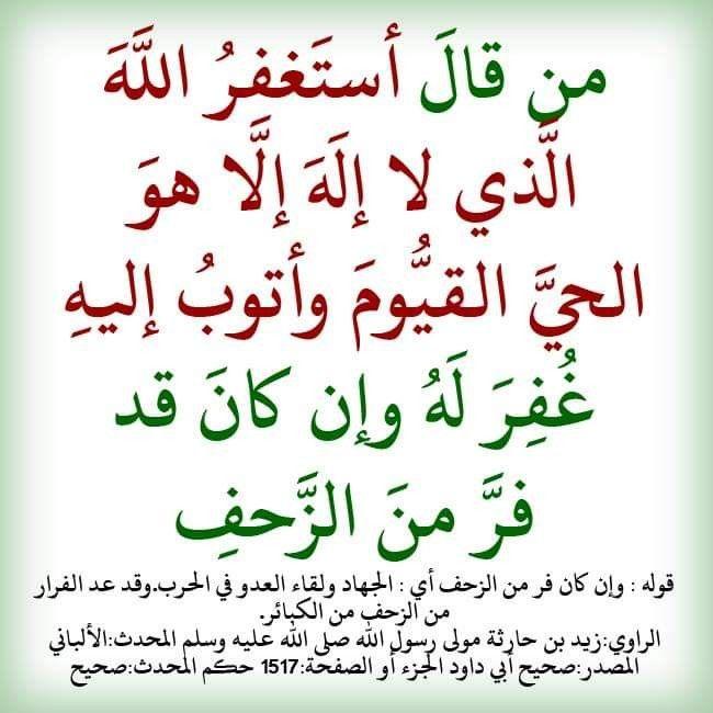 Pin By G S On اسلاميات Islamic Information Islam Islam Quran
