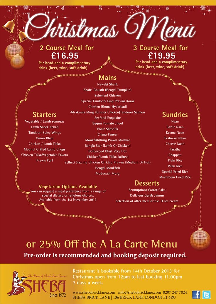 Sheba- Christmas menu