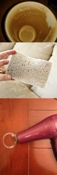 10 способов отмыть все на свете