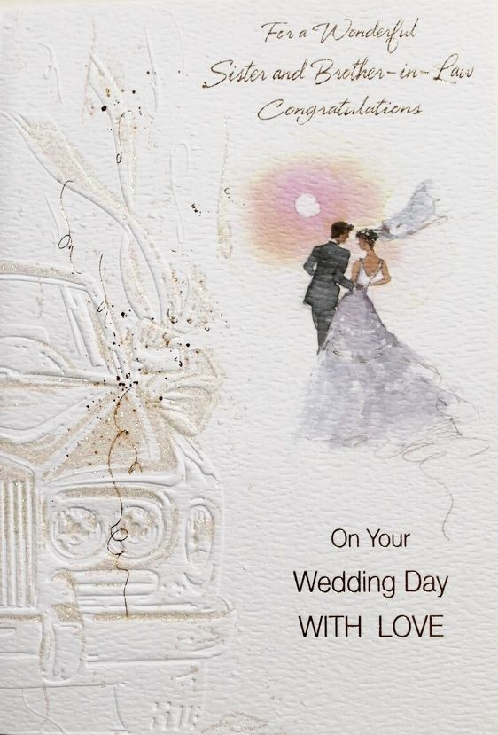 The 21 best for sale wedding day greetings cards images on pinterest for a wonderful sister brother in law congratulations on your wedding day card m4hsunfo