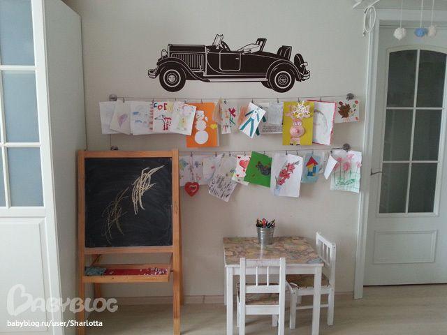 Где хранить детские рисунки? - Дизайн интерьера - Babyblog.ru