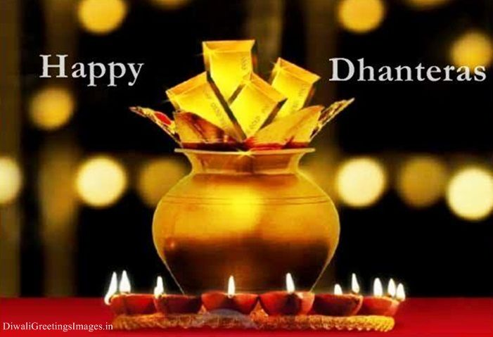 Beautiful Dhanteras Images 2015, Special Dhanteras Wishes Images of Lord Ganpati, Goddess Laxmi & Lord Kuber