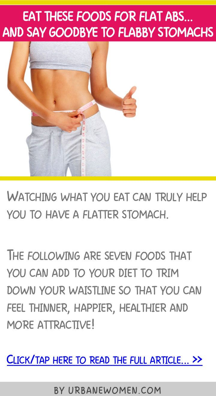 how to make your stomach flater