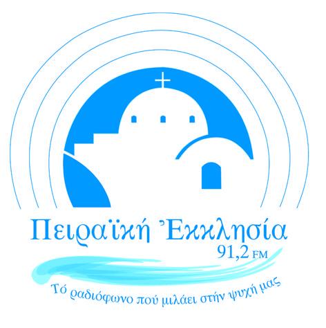 logor-speiraikhekklhsia