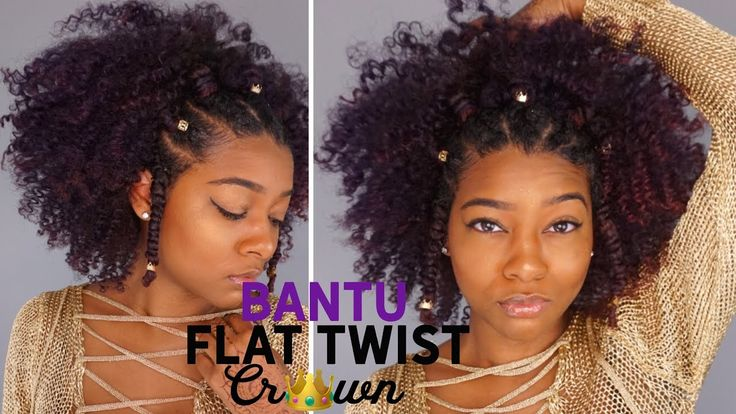 Natural Black Summer Hairstyles: Flat Twist Bantu Knot Crown Hair | The ...