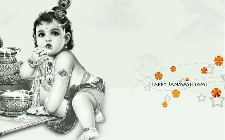 Bal Krishan images with happy krishan jayanti messages .happy Janmashtami wishes wallpapers