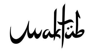 "Maktub. ""It is written.""  Somethings ARE destined to be.  I've wanted this tattooed for a long time. Annnnnnd I Love this font."
