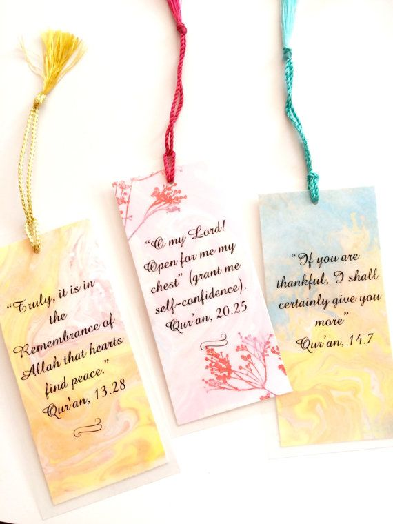 Set of five book marks or page marker With Quranic reminder.