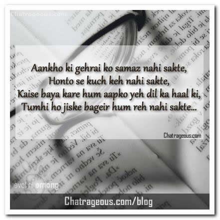 #love #shayari Kitni khoobsurat ho tum shayari…
