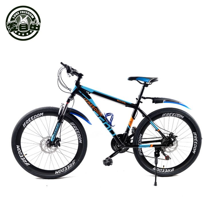 sale love fredom 21 speed high quality aluminum alloy bicycle 26 inch mountain bike variable speed #mountain #biking #gear
