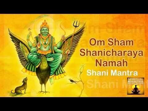 Shani Dev Mantra - Om Sham Shanicharaya Namah - Karma Mantra
