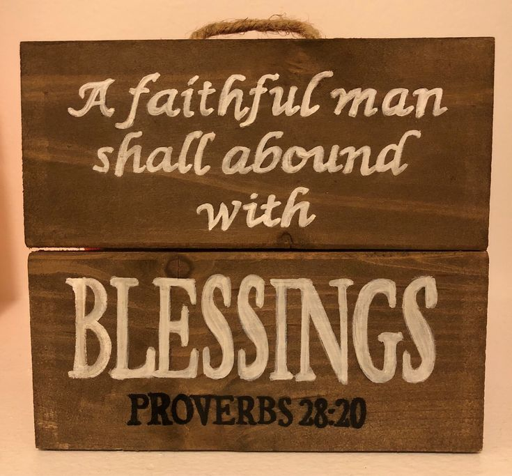 Father's Day Gift A Faithful Man Wooden Scripture Sign