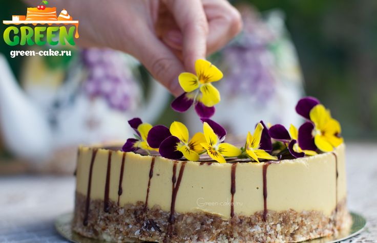 ДРУЗЬЯ, ЗНАЙТЕ!  Для наших десертов 🍧мы отбираем все самое вкусное, свежее и натуральное.🍓🍒🌱  Каждый торт украшается с огромной любовью ❤, дизайн всегда индивидуален!  А наш опыт в изготовлении тортов более 5 лет!  Хочешь сделать незабываемый подарок 🎁 своим близким?  А может хочешь побаловать себя?   Заходи и Выбирай на http://www.green-cake.ru/?deviceType=desktop&locale=ru&visitorId=7782277b-30f5-48c1-8e09-29cf74b8779e  Звони ☎ 250-33-15 Viber/WhatsApp 8-923-317-5663  #green_cake_krsk…