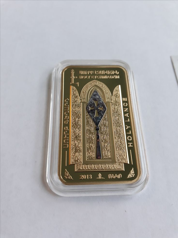 Holy Lance silver limited coin from central bank of Armenia