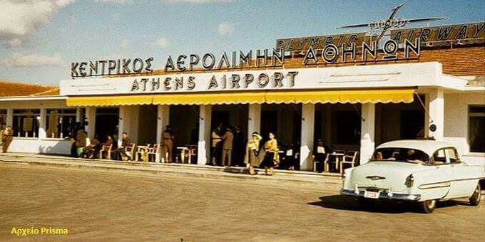 Old Ellinikon Airport