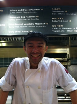Yuji Haraguchi's Guide to Japanese Food and Ingredients in NYC