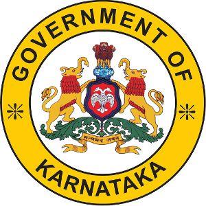 KCR Karnataka Launched Sheep Distribution Scheme