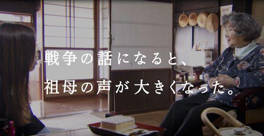 AAC CM FESTIVALグランプリがヤバい!東海テレビCMが泣ける | kubalu -今日も豊かに生きるためにできること-