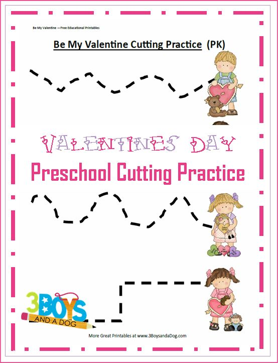 Valentines Day Preschool Cutting Practice Valentine Preschool Cutting Practice Printable Worksheets
