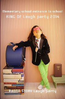 恵庭のカワイイ子供写真館!!キッズフォトスタジオ江別のラフパーティーのお客様フォトギャラリー*カラフルポップな記念写真家族写真兄弟写真を撮影するオシャレなデータCDをお渡しするキッズフォトスタジオ*
