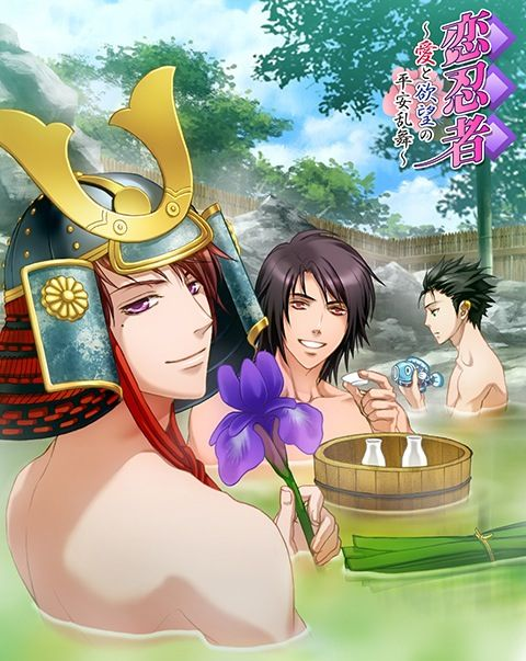 dating simulator anime free for boys free shipping line