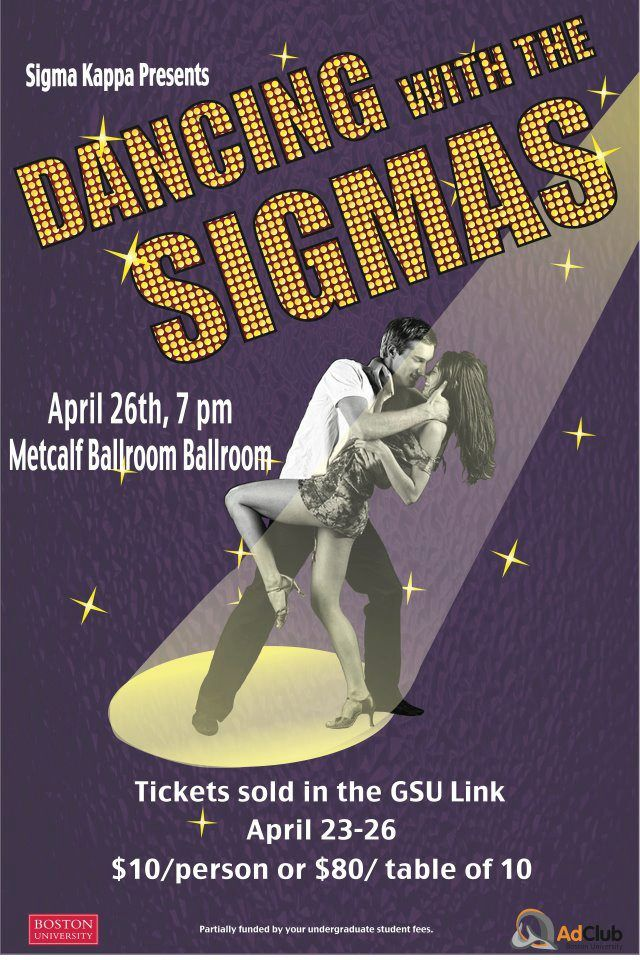 dancing with the sigmas philanthropy idea from our sisters at boston university
