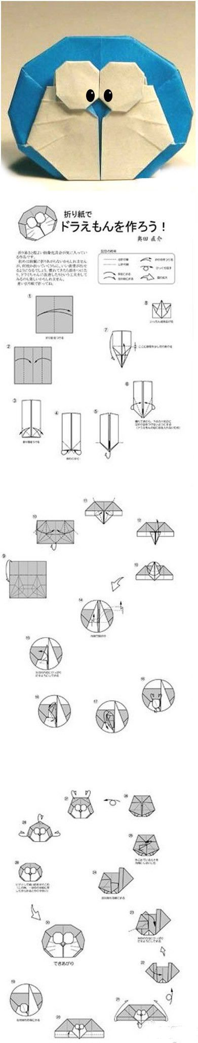 DIY origami doraemon