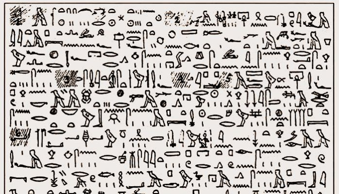 Antik Mısır'ın Dünya Dışı Yaşamla Temas Ettiğinin 6 Kanıtı | biliyomuydun.com