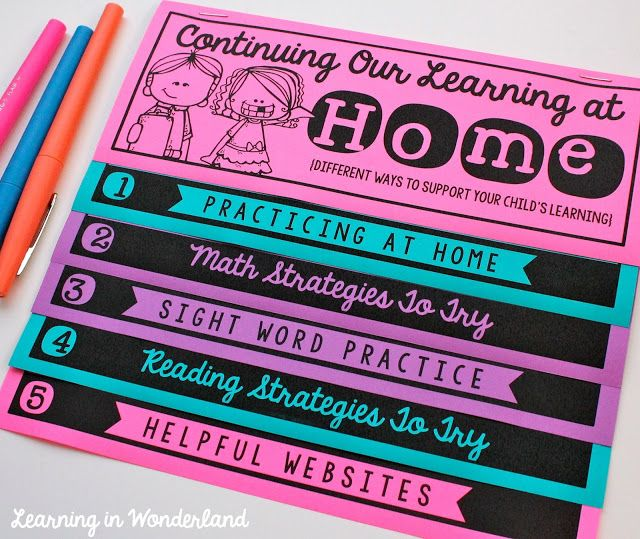 Send a foldable home with parents during parent conferences that is filled with strategies to work on at home.