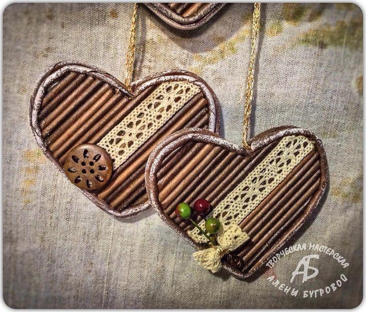 Елочное украшение, подвеска. В наличии #новыйгод #alyona_bugrova #плетение #плетениеизбумажнойлозы #ручнаяработа #своимируками