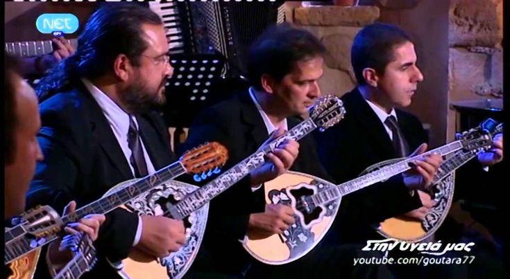 ΟΡΧΗΣΤΡΑ ΕΜΜΕΤΡΟΝ - Ο ΧΟΡΟΣ ΤΟΥ ΖΟΡΜΠΑ