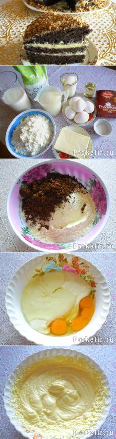 Шоколадный торт на кефире фантастика:   =   400 мл кефира;      300 грамм сахара;      3 яйца;      50 грамм подсолнечного масла без запаха;      1 неполная чайная ложечка соды;      100 грамм какао;      щепотка лимонной кислоты;      2,5 стакана муки.     = Для заварного крема:      2 яйца;      300 грамм сахара;      3 столовые ложки муки;      щепотка ванилина;      350 мл молока;      200 грамм сливочного масла.      =Для украшения торта:      грецкие орехи;      чайная ложка какао.