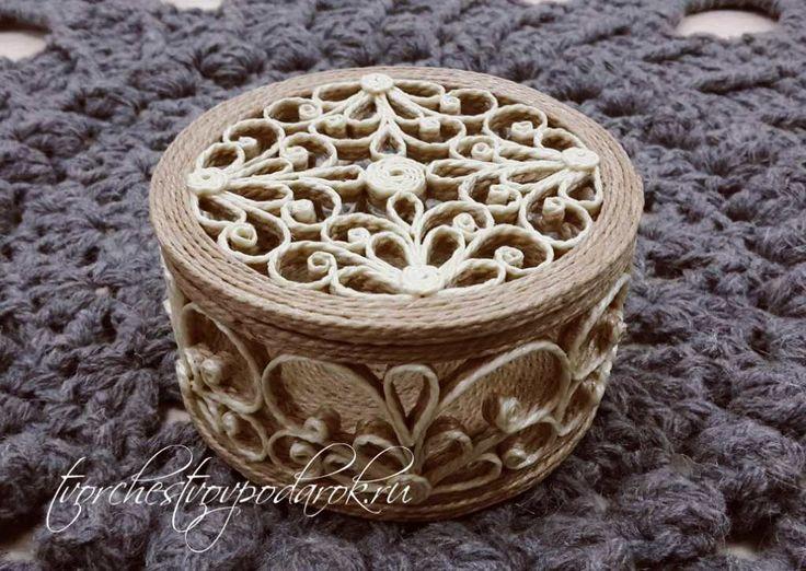 Шкатулка круглая своими руками из джута.Декоративная шкатулка для украшений.Ювелирная шкатулка для хранения.Красивая шкатулка.