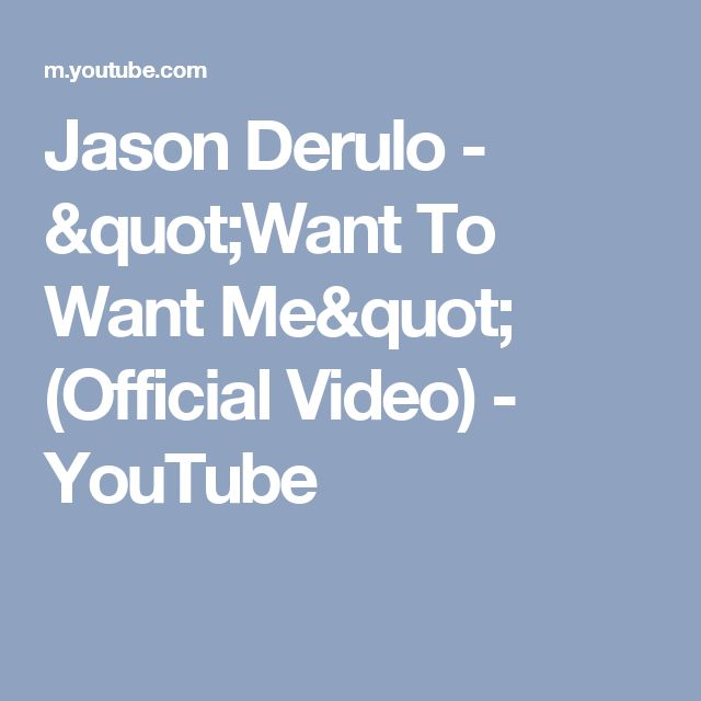 """Jason Derulo - """"Want To Want Me"""" (Official Video) - YouTube"""