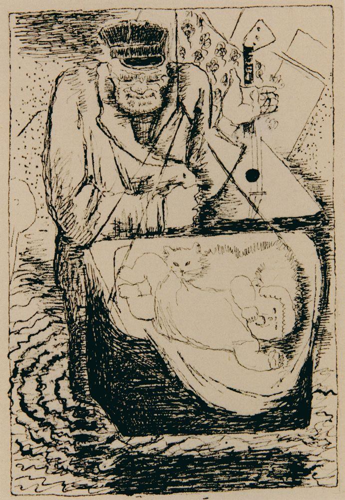 Самохвалов А.Н. Иллюстрация к книге Е.Шварца «Рассказ старой балалайки». 1930-1931