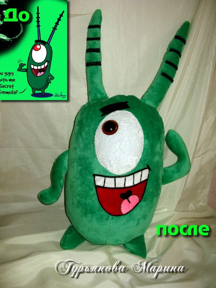 Игрушка на заказ - Планктон