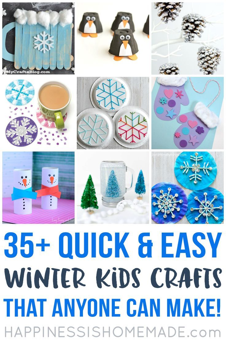 These quick and easy winter kids crafts can be made in under 30 minutes using items that you probably already have around the house! NO special skills or tools are required, so ANYONE can make these cute projects! Great fun for the entire family!