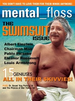 15 geniuses, all in their skivvies!