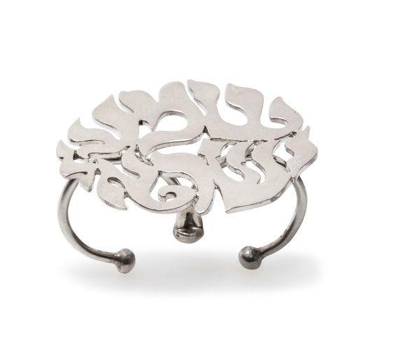 Women's Two Fingers Silver Ring Kabbalah Shema Israel Engraved in Hebrew - Handmade per Order