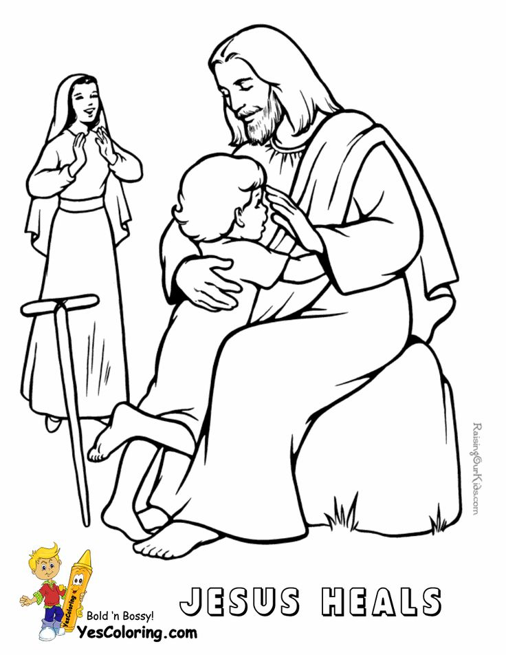 Jesus Heals Lame Boy Coloring Page At YesColoring Yescoloring