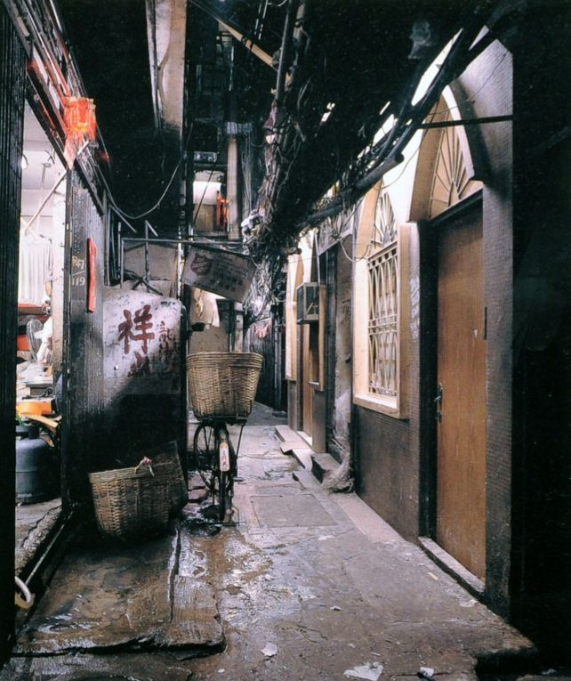 Life in Kowloon Walled city 66 best