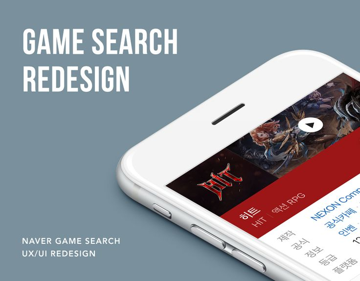 "Check out my @Behance project: ""Naver Game Search UX/UI Redesign"" https://www.behance.net/gallery/45662375/Naver-Game-Search-UXUI-Redesign"