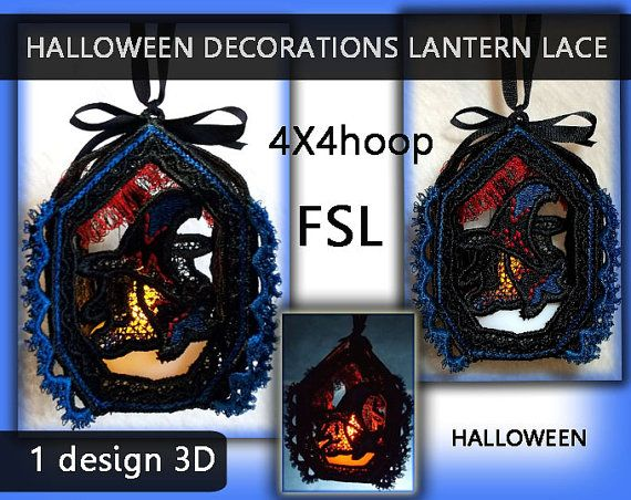 Halloween decorations mini lantern lace witch 3d - FSL -4x4hoop - Machine…