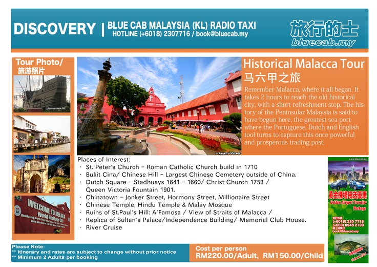 Remember Malacca, where it all began. It takes 2 hours to reach the old historical city, with a short refreshment stop. The history of the Peninsular Malaysia is said to have begun here, the greatest sea port where the Portuguese, Dutch and English tool turns to capture this once powerful and prosperous trading post.