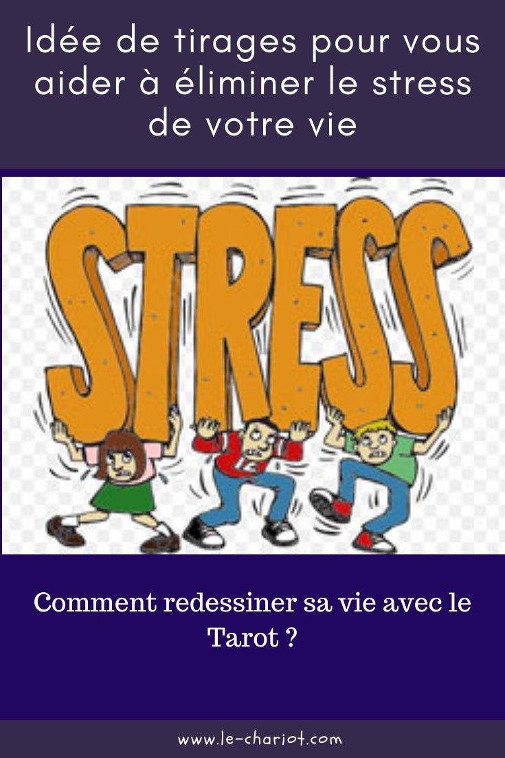 Tirage Pour Eliminer Le Stress Avec Le Tarot En 2020 Stress Tarot Tirage Tarot