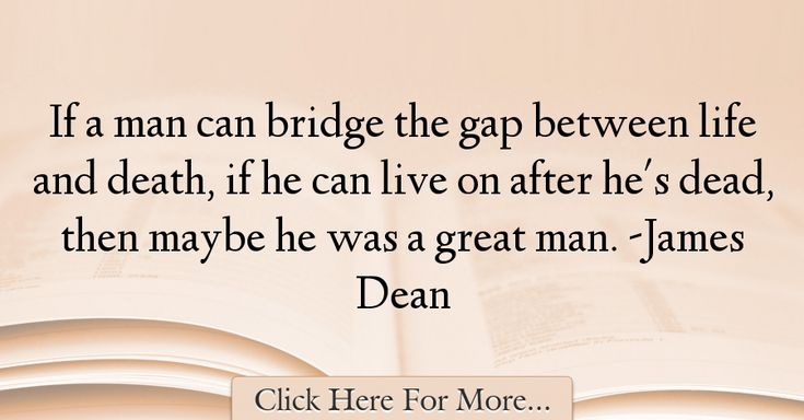 James Dean Quotes About Great - 31178