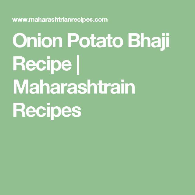 Onion Potato Bhaji Recipe | Maharashtrain Recipes