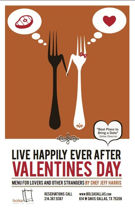 Fun Valentines Day Restaurant Promotional Poster Whisenhunt Design